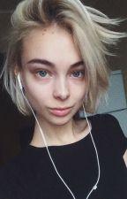 Маша Царева  Девушка с голодными глазами by Kamelia102