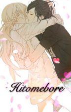 Hitomebore by ritsusama_
