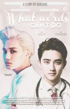 [Trad] What Words Can't Do // KaiSoo by little-peach
