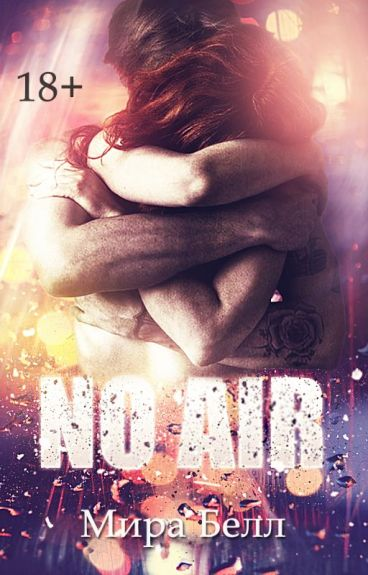 NO AIR by Miraculous_creation