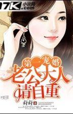 Đệ nhất hôn sủng: Lão công đại nhân xin tự trọng - Thì Thì - NT (HĐ) by banh_gao
