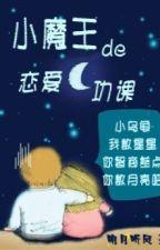 Bài học yêu đương của tiểu ma vương by MiYeon