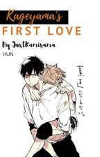 Kageyama's first love by justKamisama