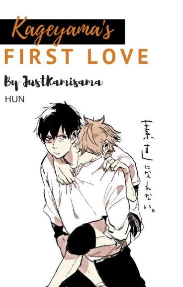 Kageyama's first love