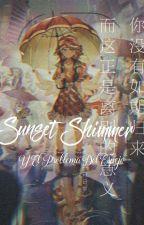 Sunset Shimmer Y El Problema Del Espejo by LoveMusicNekoDoritos