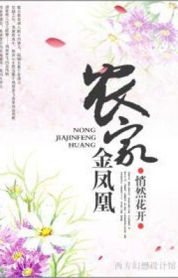 Nông gia Kim Phượng Hoàng