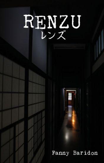 レンズ Renzu