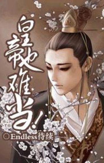 [BHTT] Hoàng Đế Cũng Khó Làm - Endless Đãi Tục