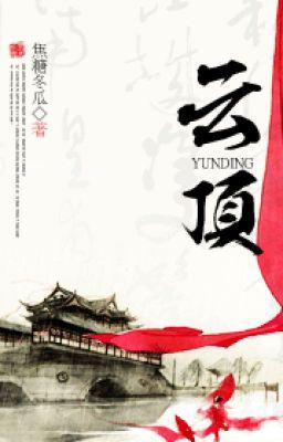 Đọc truyện Vân Đỉnh - Tiêu Đường Đông Qua