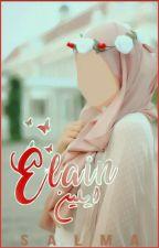 إيلين || elaine by elain_e