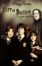 Гарри Поттер и узы крови by MaryVeres