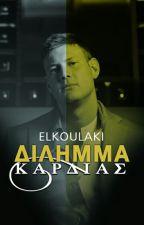 Δίλημμα Καρδιάς by elkoulaki
