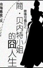 Jane • Bennet tiểu thư quẫn nhân sinh (đồng nhân Ngạo mạn và Thành kiến) by Tsubaki