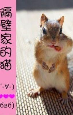 [Fanfic - AKB48] Cô mèo hàng xóm (Hoàn)