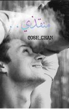 مُنقِذي.. by osh_chan
