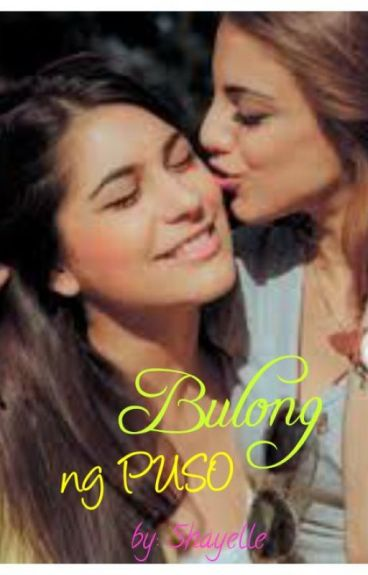 Bulong ng Puso (She Holds the Key: Book 2)Completed