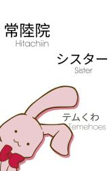 Hitachiin Sister by TemeHoes