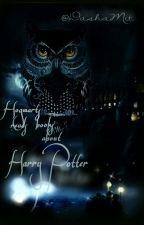 """Хогвартс читает книги про Гарри Поттера""(фанфик не мой) by Lixoradka"