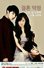 marriage arrangement » j.j.k by milkykook-