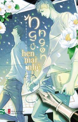 [BLNOVEL]Ngủ Ngon, Hẹn Mai Nhé|Nagira Yuu