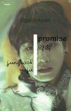 약속 [HIATUS] by jenniejaewon