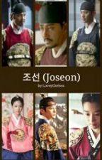 조선  JOSEON : The King, The Queen, The Princes, The Princesses and The People by LoveyChelsea