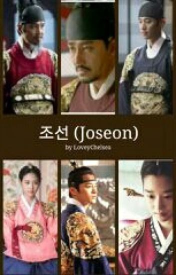 조선  JOSEON : The King, The Queen, The Princes, The Princesses and The People