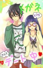 Love at High School (hiatus) by hinamechi