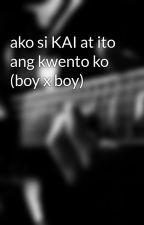 ako si KAI at ito ang kwento ko (boy x boy) by markuz021