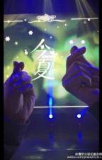 Đơn Giản Chỉ Là Yêu by Qinngyu1314521
