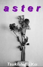 aster | tsukishima kei by JenniferMelody