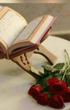 Священная книга «Коран»!  by Khatidja