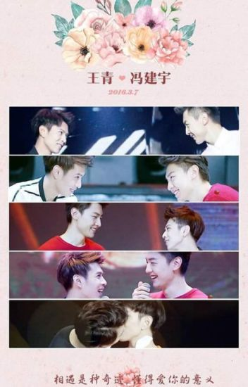 All About QingYu Eng Ver