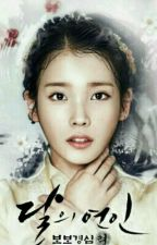 Prince Of Joseon by azrael_seunghoon