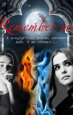 Помни меня by vlada-ch
