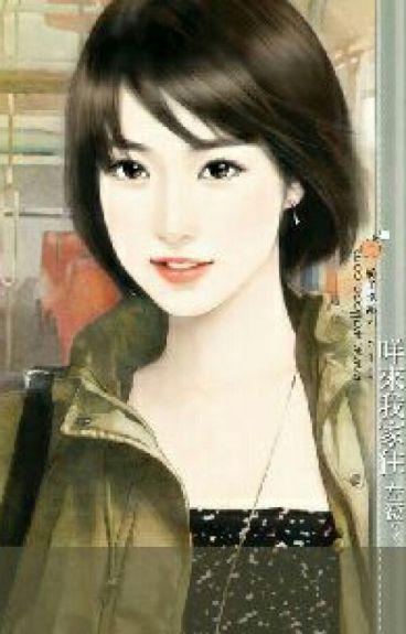Gả Cho Lâm An Thâm - Phong Tử Tiểu Thư