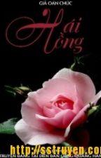 Hái Hồng - Giả Oản Chúc  by TrySry