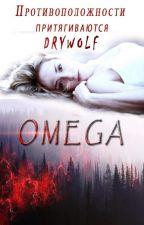 Омега by DryWolf
