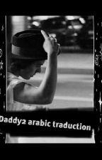 Daddy2 مترجمة  by MssGrl