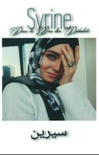 Syrine - Dans Les Bras D'un Djihadiste by Queen_Blk