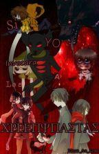 Si YO Invocara Creepypastas (Actualizaciones Lentas :'v) by -SuntRex-
