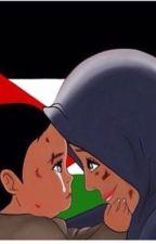 Chronique d'une Palestinienne :  Le Mektoub nous accompagnera toujours  by laplumenoiree
