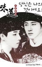 [BinHwan][NC-17][Xuyên Không] 당신은 나의 것이에요!! (You're Mine) by Andelia2205