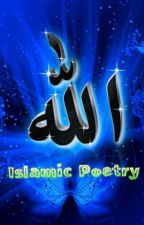Islamic Poetry by PlumButterscotch