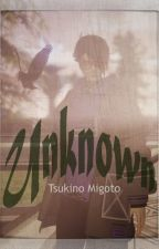 Unknown (boyxboy) *PUBLISHED as Paperback in Amazon by kin0monogatari