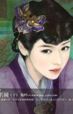 Bị Chồng Ruồng Bỏ Cực Hạn Trùng Sinh - Tát Lâm Na by haonguyet1605