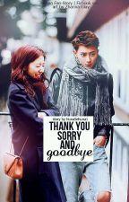 Спасибо, прости и прощай  by NunaSehuna