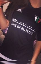 Djawida  «Koulchi Bel Mektoub» by palestina78