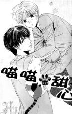[ ĐM ] [ ONESHOT ] Tổng Tài, Em Còn Biết Sinh Con ! by shizu-chanXanime