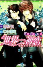 Yokozawa Takafumi No Baai. Volumen 1   [Completado] by -Black_Mask-